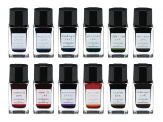 Inkousty Iroshizuku Mini - Sada 12 ks - B - Mix barev - 15 ml